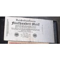 500 марок 1922 г Германия