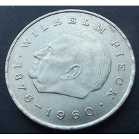 Германия. 20 марок 1972 Последний аукцион 2019