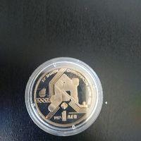 1 лев Болгария 1987 г Олимпиада