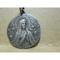 Медаль католическая Ватикан Италия 1903-1914 г