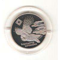 1 рубль 2005 г.
