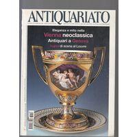 Антиквариат Antiquariato Журнал на итал языке # 298 2006 160 стр А4 формат