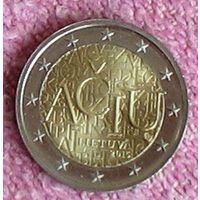 2 евро Литовский язык