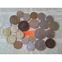 С рубля! 23 монеты! Все разные! (лот 14.Э) Впереди новые монетные аукционы!