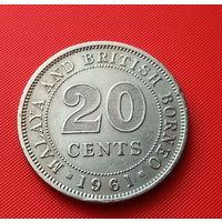 27-30 Малайя и Британское Борнео 20 центов 1961 г. Единственное предложение монеты данного года на АУ