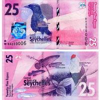 Сейшельские острова (Сейшелы) 25 рупий 2016 год  UNC  (новинка)