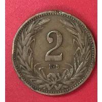 Венгрия 2 филлера геллера 1909