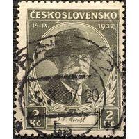 ЦІКАВІЦЬ АБМЕН! 1937, Томаш Масарык, 2 каруны