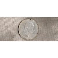Египет 1 фунт 1970/копия(Nw)