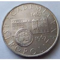 Чехословакия 10 крон 1967 года 500 лет Истрополитанскому Университету в Братиславе
