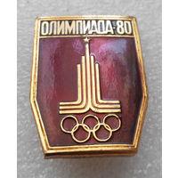 Значок. Символ Олимпиады 1980 г. #0266
