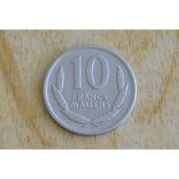 Мали 10 франков 1961