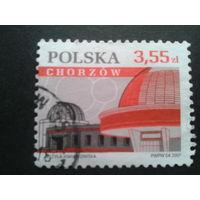 Польша 2007 стандарт планетарий Mi-2,7 евро гаш.