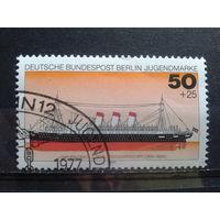 Берлин 1977 корабль Михель-1,2 евро гаш.