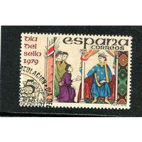 Испания. День почтовой марки. Письмо королю