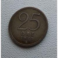Швеция 25 эре, 1950 2-1-58
