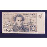 ГОЗНАК 1977 год ОБРАЗЕЦ тестовая банкнота Пушкин односторонняя De la Rue UNC ПРЕСС ИДЕАЛ