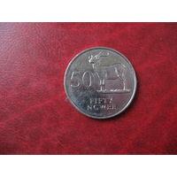 50 нгеве 1992 год Замбия (СОСТОЯНИЕ!!!)