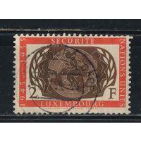 Люксембург 1955 10 летие ООН #538
