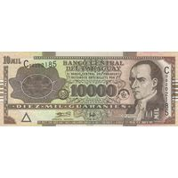 Парагвай 10000 гуарани 2004 года (UNC)