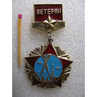 Знак. Ветеран 1 корпуса ПВО