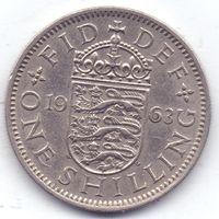 Великобритания, 1 шиллинг 1963 года.