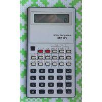 """Калькулятор """"Электроника МК-51"""". Сделано в СССР. Декабрь 1991 года!"""