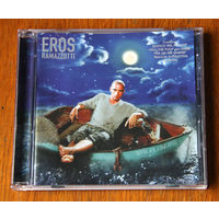 "Eros Ramazzotti ""Stilelibero"" (Audio CD)"
