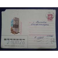 1985 хмк памятный знак воинам