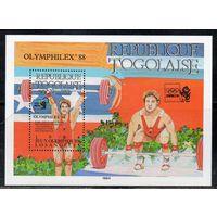 Спорт Тяжелая атлетика Того 1984 год 1 блок