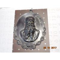 Настенное панно,барельеф Л.Н.Толстой.
