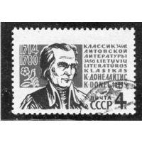 СССР 1964.. К.Донелайтис