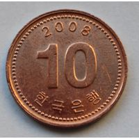 Южная Корея 10 вон, 2008 г.