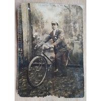 Фото мужчины с велосипедом. 1930-е? 8х11.5 см