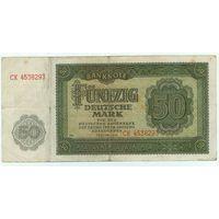Германия, 50 марок 1948 год.