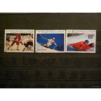 Спорт. Зимняя олимпиада.  Альбервиль  1992 г. Нигер 1991 г. 3 м. гаш.