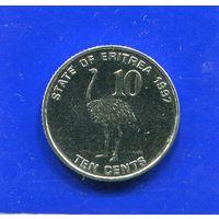 Эритрея 10 центов 1997 UNC