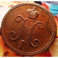 3 копейки сребром 1844 ЕМ, горшковая, старт с 1 рубля, без МПЦ