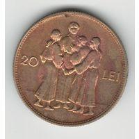 Румыния 20 лей 1930 года. Лондон (без знака монетного двора). Краузе KM# 50. Состояние XF-!
