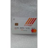 Грузинская пластиковая карта mastercard  EXPRESS с чипом, белая.  распродажа