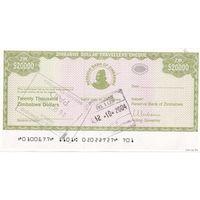 Zimbabwe Зимбабве - 20000 Dollars cheque 2004 UNC