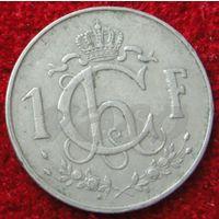 7672:  1 франк 1953 Люксембург