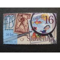 Словения 1999 50 лет словенской филателии