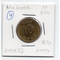 10 вон Южная Корея 2000 года (#4)