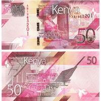Кения 50 шиллингов   2019 год  UNC  (новинка)