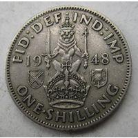 Великобритания. 1 шиллинг 1948    .6 А-194