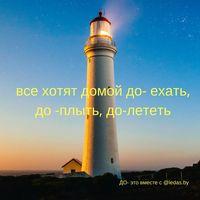 Рыбаку, охотнику, туристу - универсальный сигнальный фонарь ЛедАС, обмен