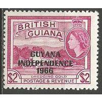 Британская Гвиана. Королева Елизавета II. Добыча золота. Надпечатка на#212. 1967г. Mi#280.