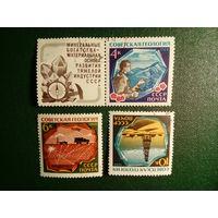 Советская геология  3м полная серия
