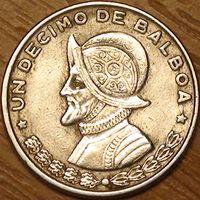 1/10 бальбоа 1961г. Васко де Бальбоа.